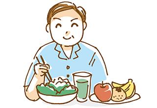【食事療法】