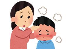 お子さまも保護者も安心な病児保育